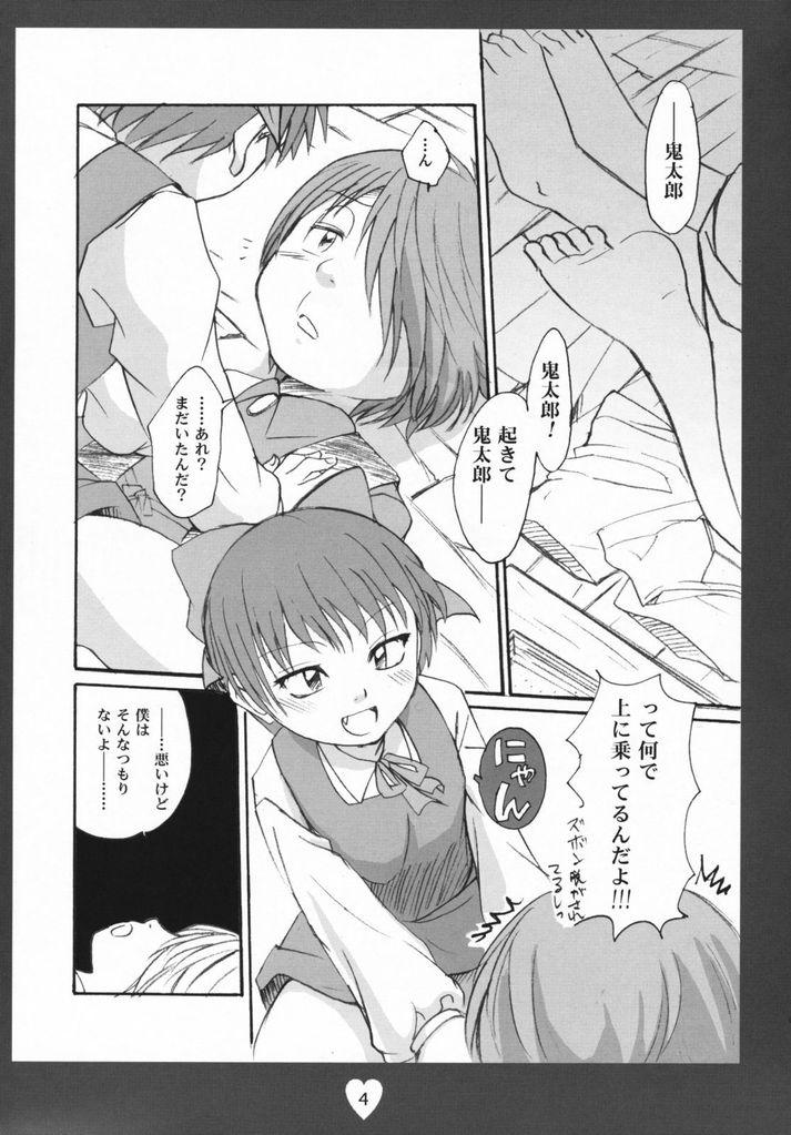 Kitarou Kangeki!!! Zenpou kara Neko Musuko Kouhou kara Ao Niisan Soshite 2