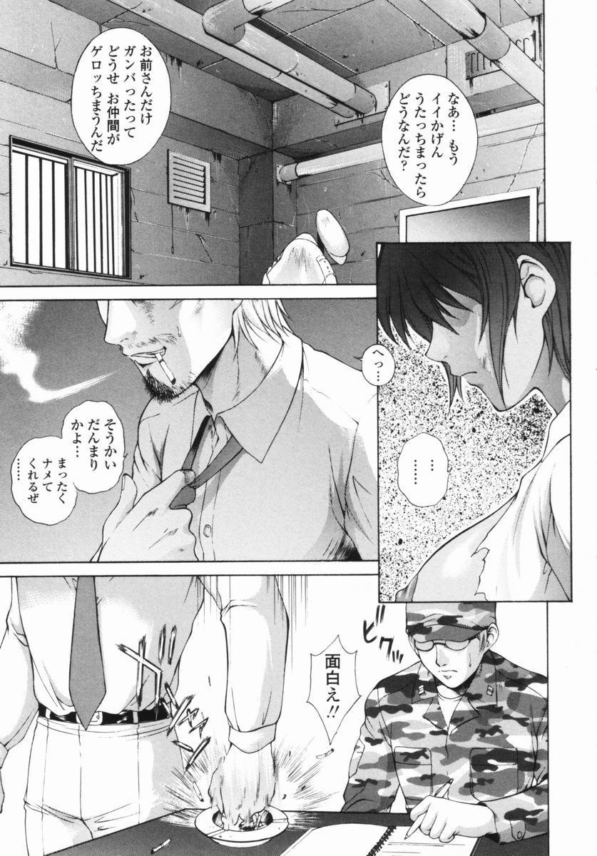 Choukyou Gakuen - Dead, Jail High School 136