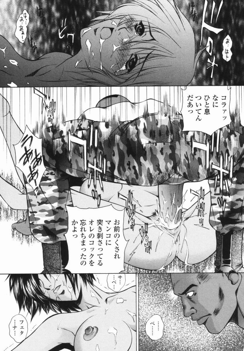 Choukyou Gakuen - Dead, Jail High School 158