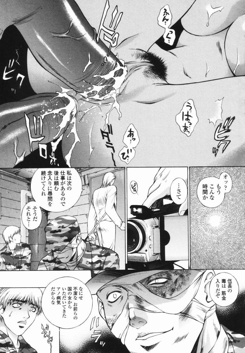 Choukyou Gakuen - Dead, Jail High School 168
