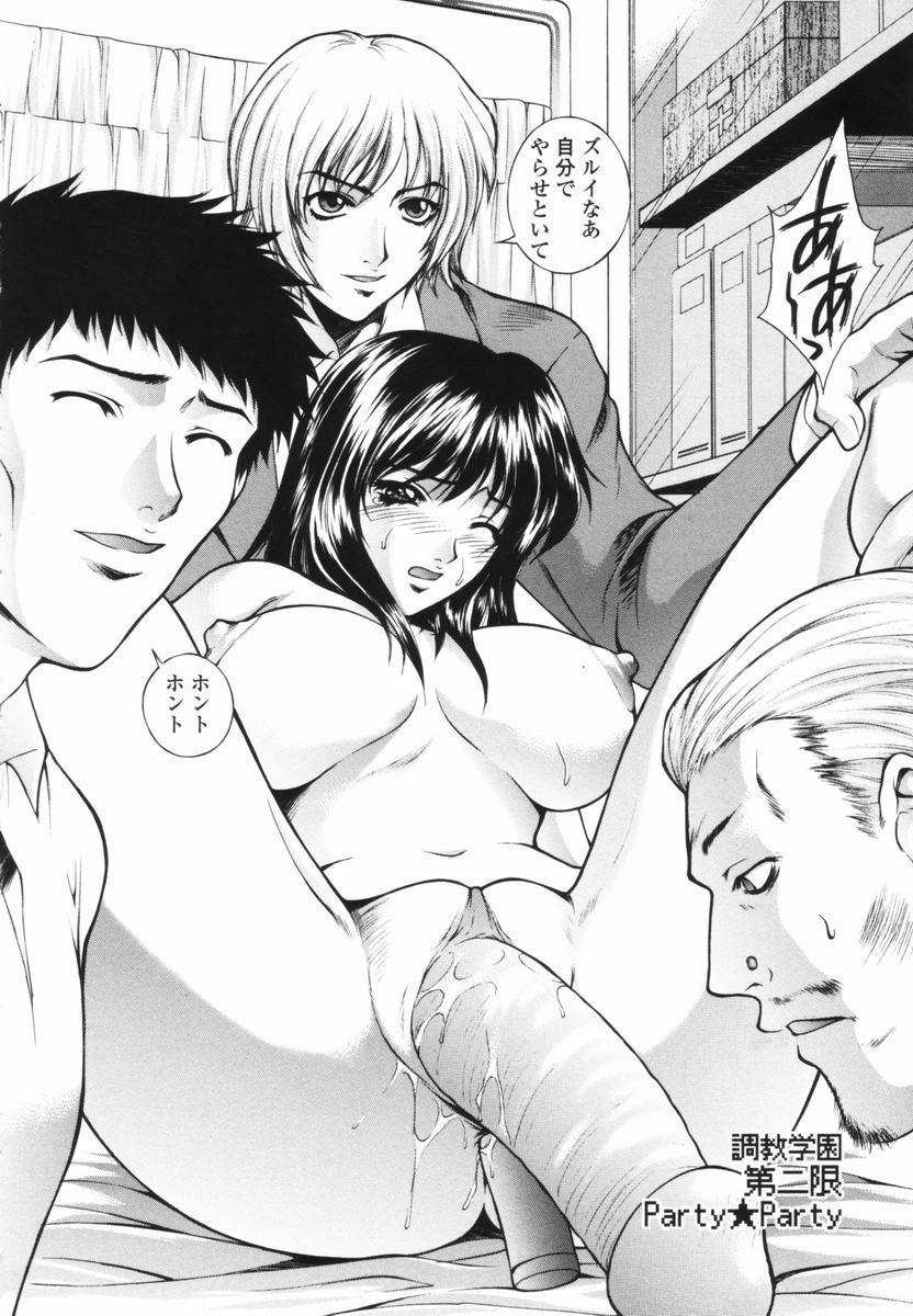 Choukyou Gakuen - Dead, Jail High School 22