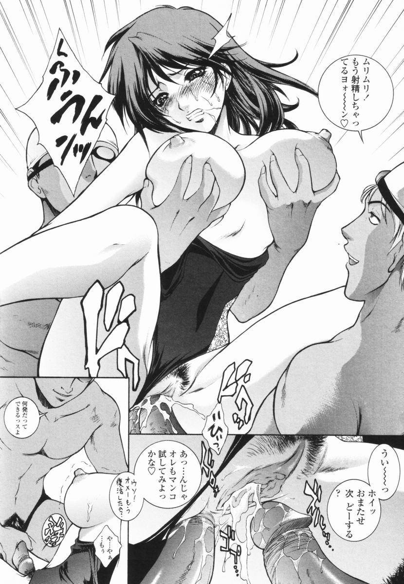 Choukyou Gakuen - Dead, Jail High School 52