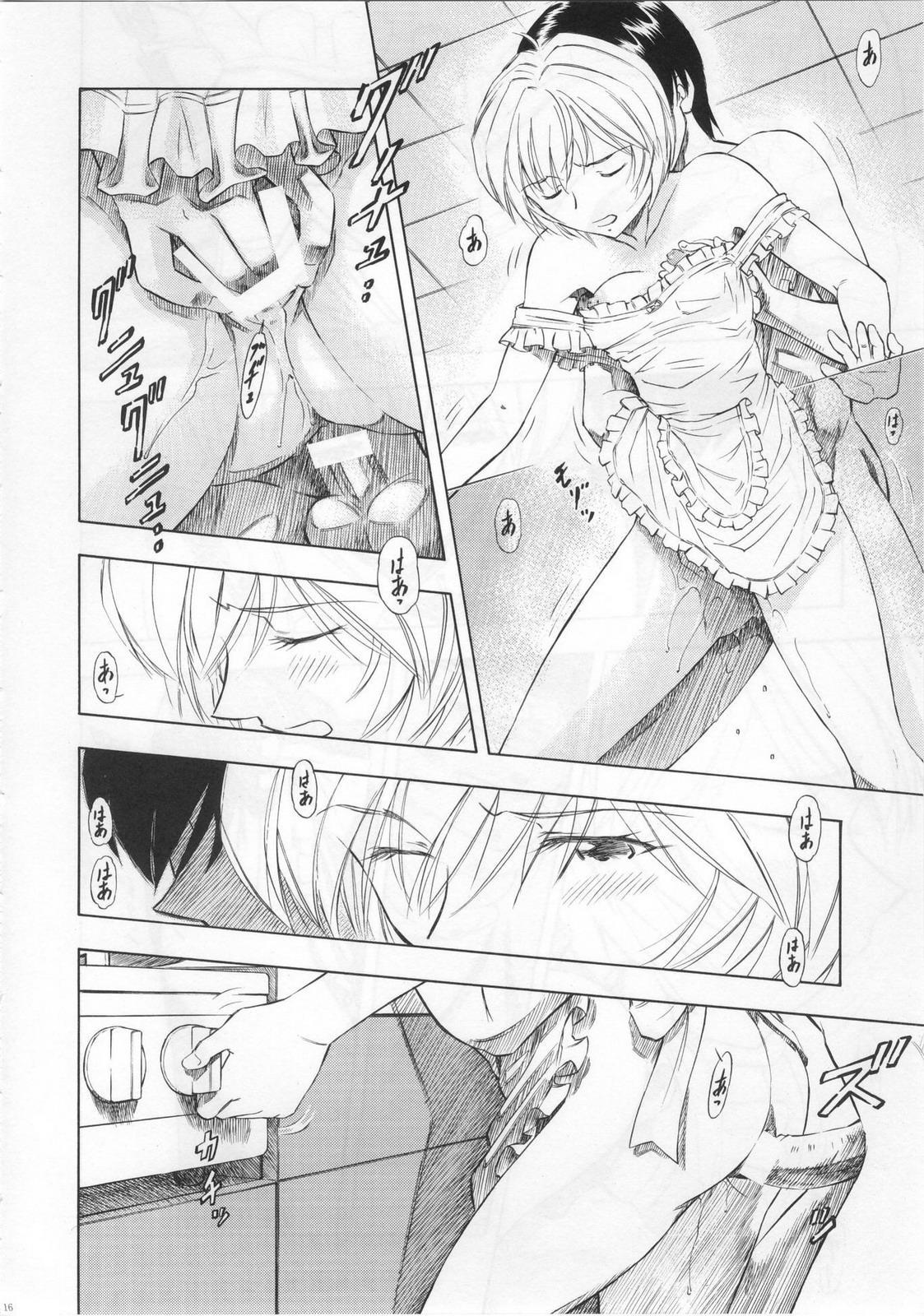 (COMIC1☆5) [Studio Wallaby (Kura Oh)]  Ayanami - Asa Hiru Yoru - Shin (Neon Genesis Evangelion) 14