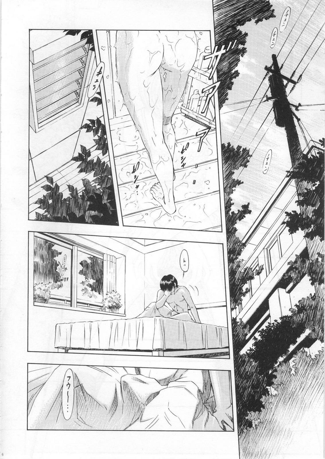 (COMIC1☆5) [Studio Wallaby (Kura Oh)]  Ayanami - Asa Hiru Yoru - Shin (Neon Genesis Evangelion) 4