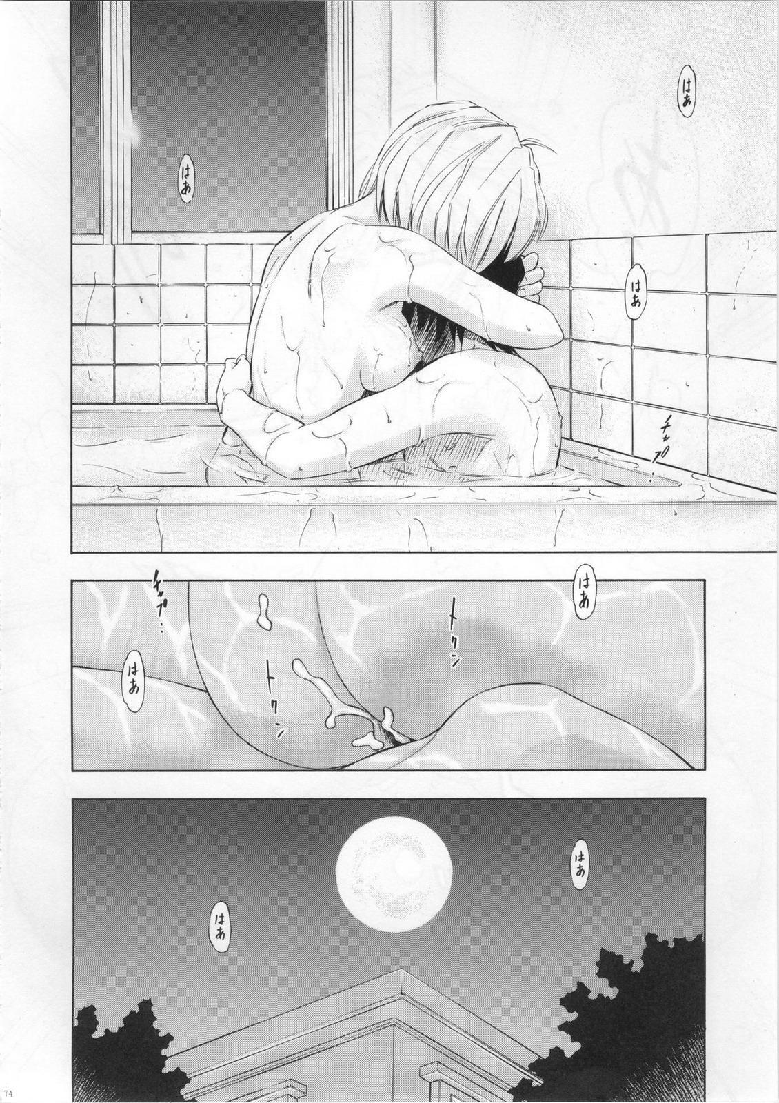 (COMIC1☆5) [Studio Wallaby (Kura Oh)]  Ayanami - Asa Hiru Yoru - Shin (Neon Genesis Evangelion) 72