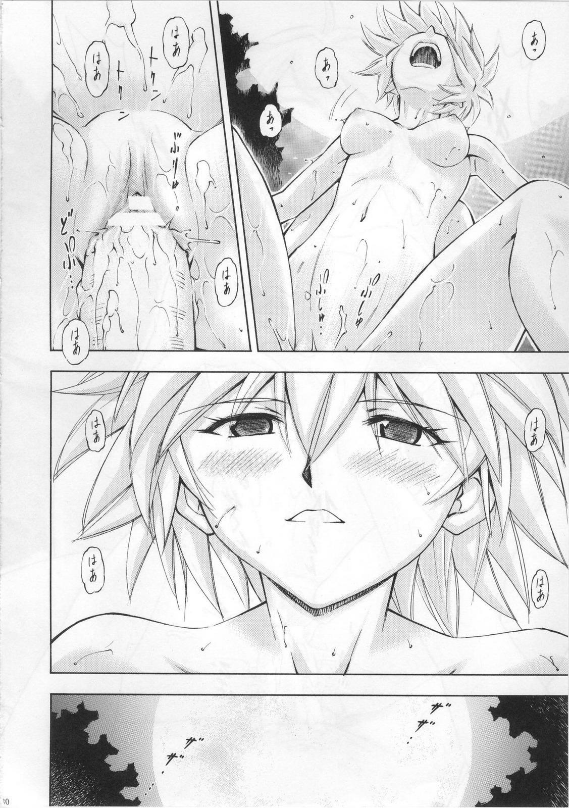(COMIC1☆5) [Studio Wallaby (Kura Oh)]  Ayanami - Asa Hiru Yoru - Shin (Neon Genesis Evangelion) 78