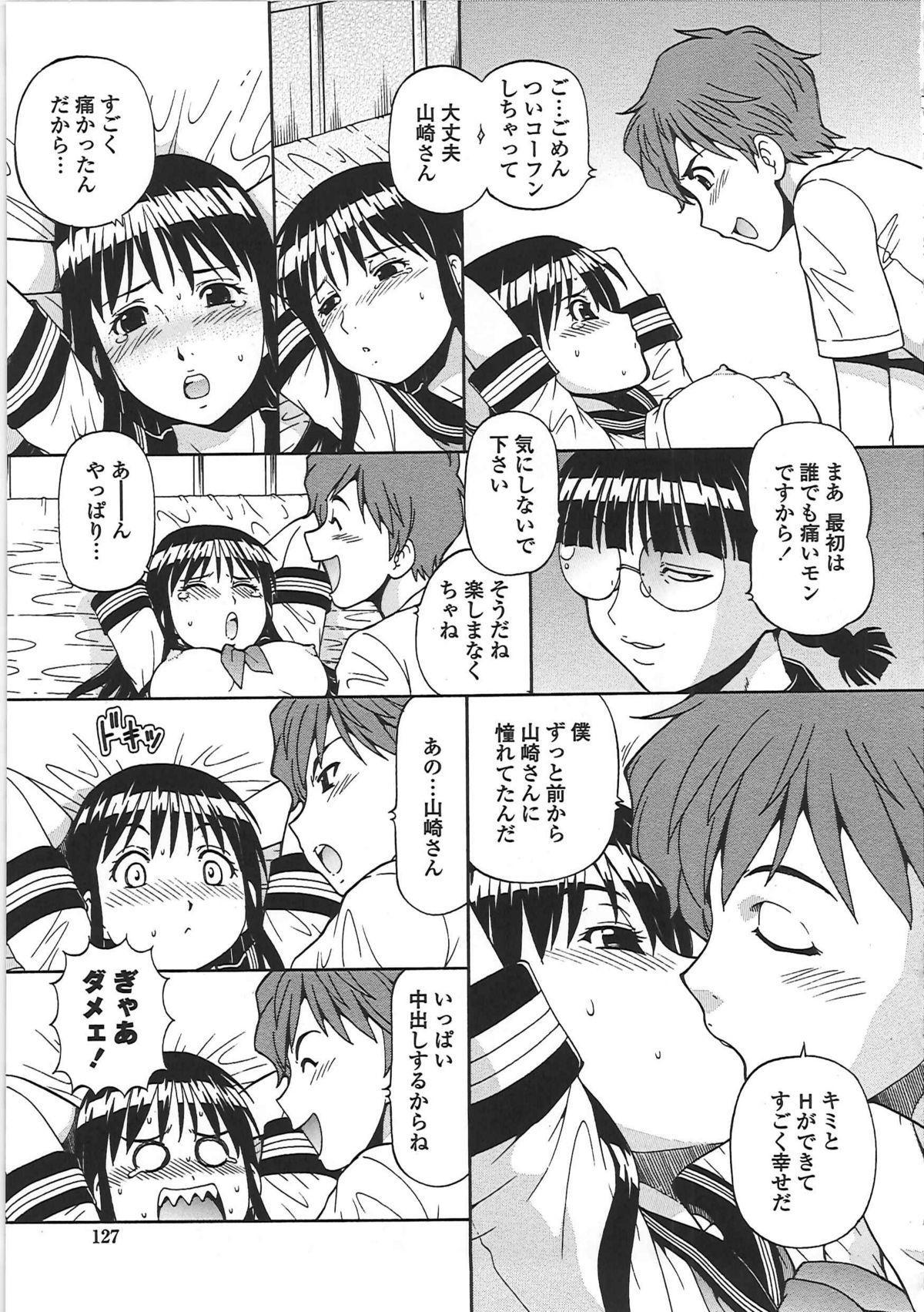 Hentai Iinchou 131
