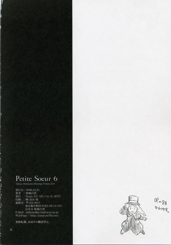 Petite Soeur 06 14