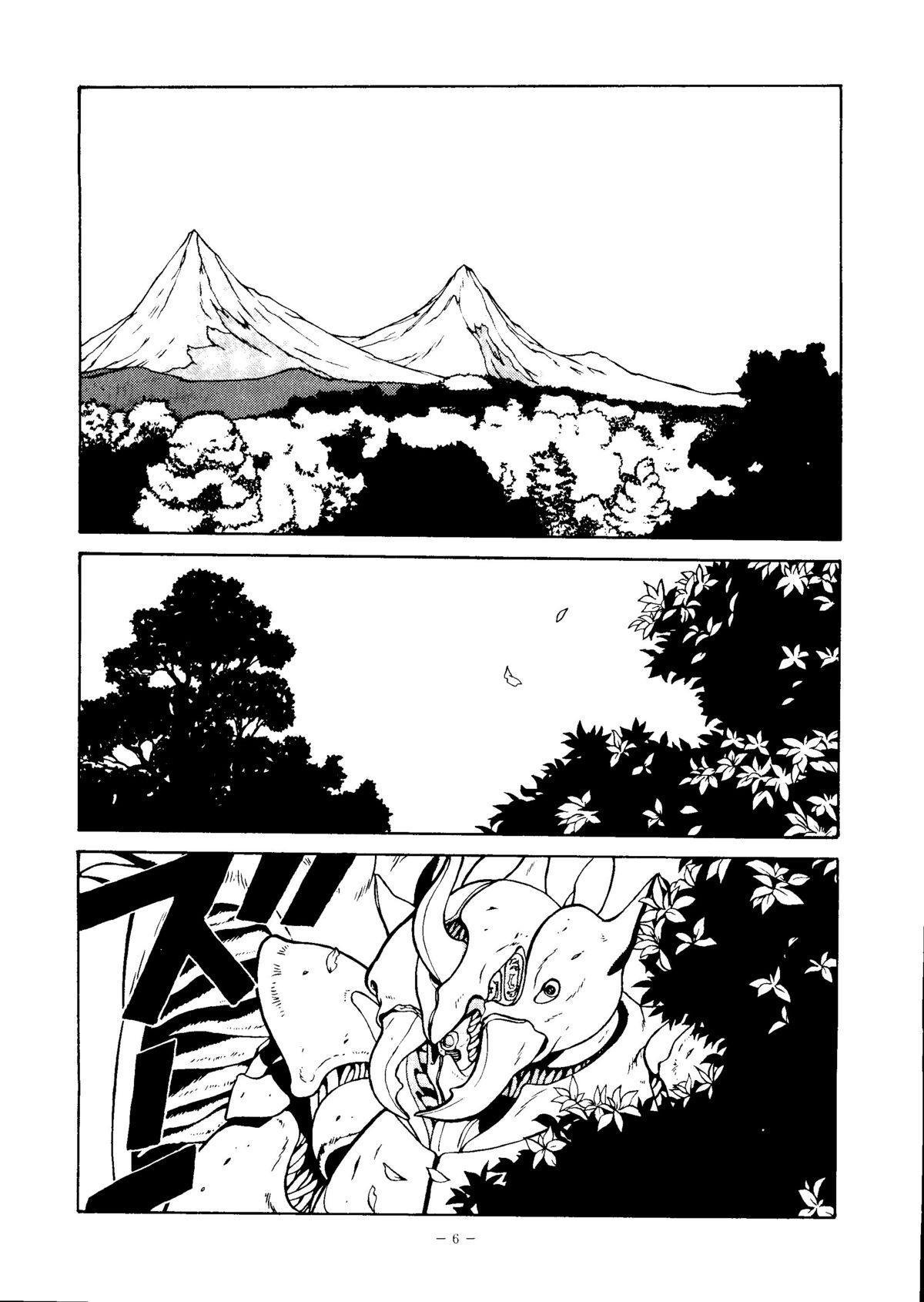 SOA - Sense of Okachimentaiko and Alps 4