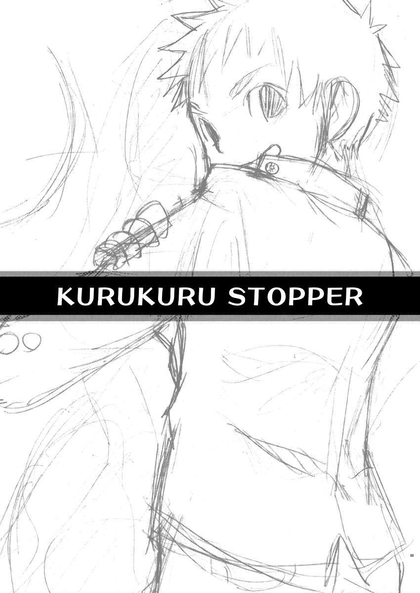 Kurukuru Stopper! 2