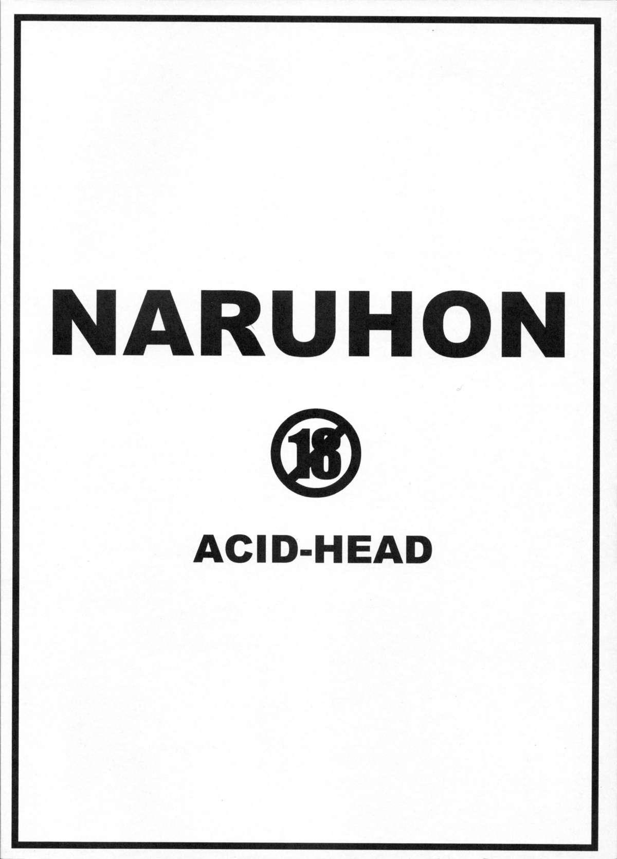 NARUHON 17