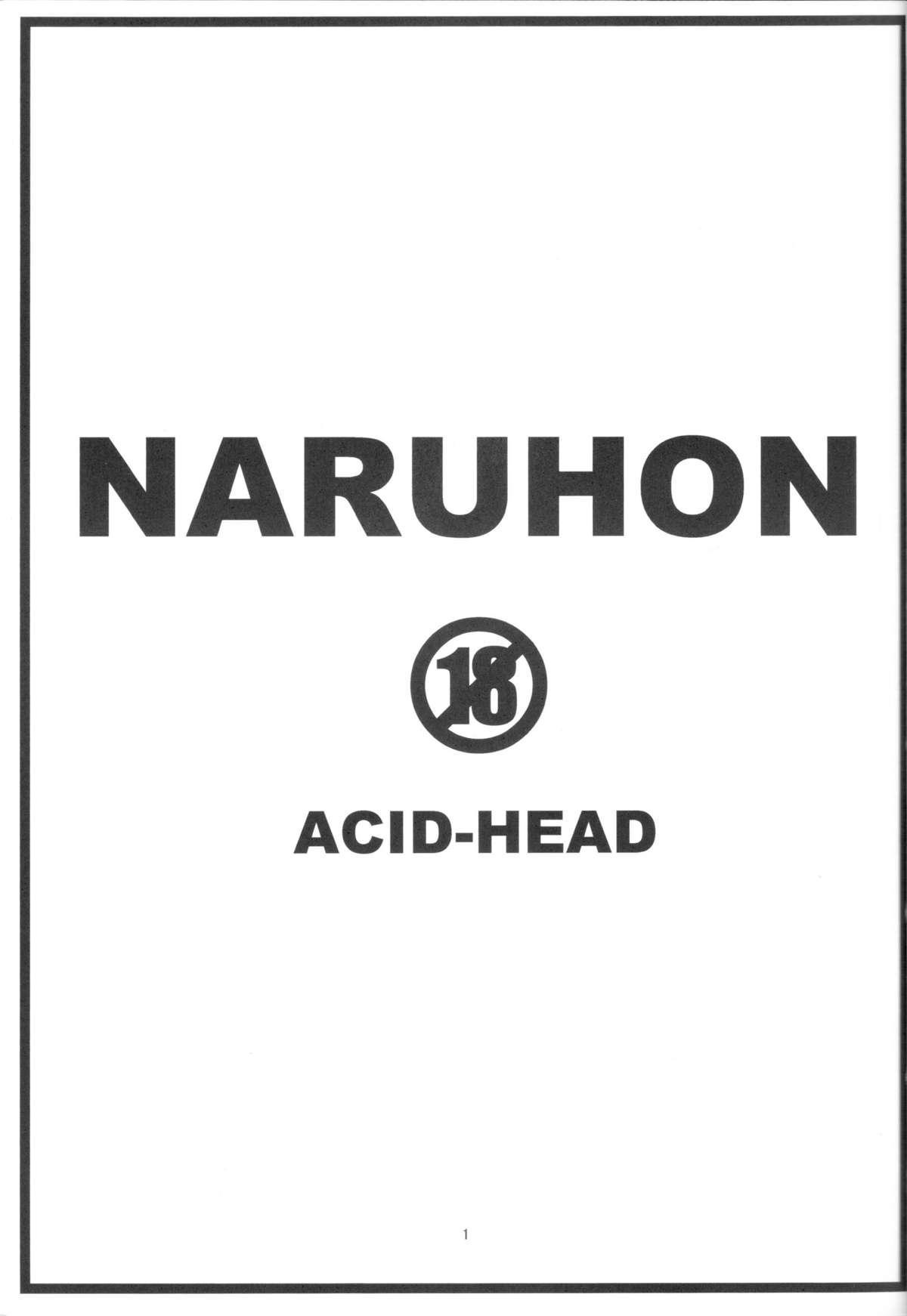 NARUHON 1