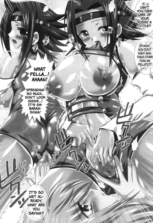 Super Heroine taisen SEXY~Lezmoe! Soushuuhen~ 14