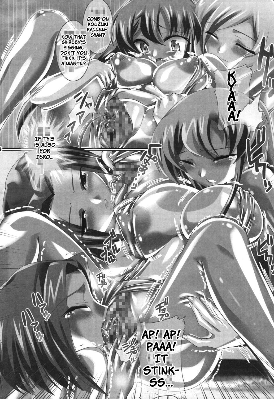 Super Heroine taisen SEXY~Lezmoe! Soushuuhen~ 26
