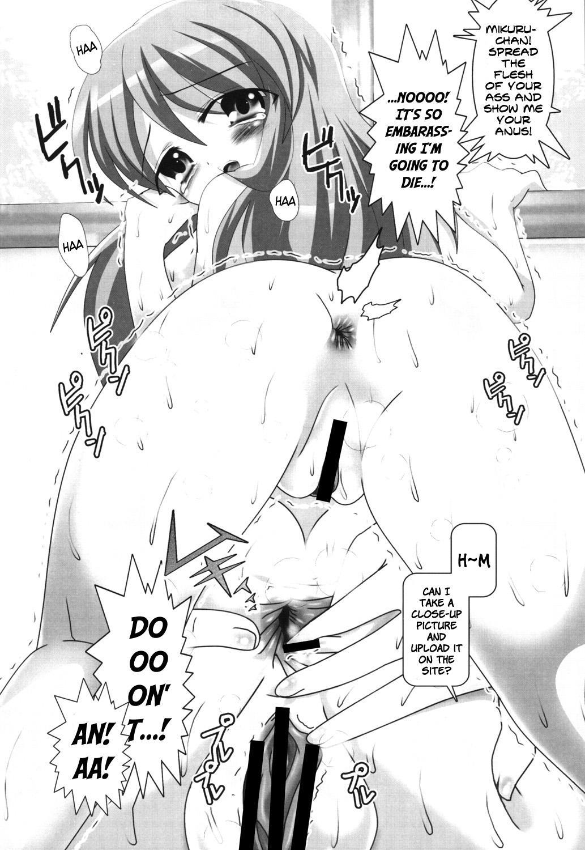 Super Heroine taisen SEXY~Lezmoe! Soushuuhen~ 75