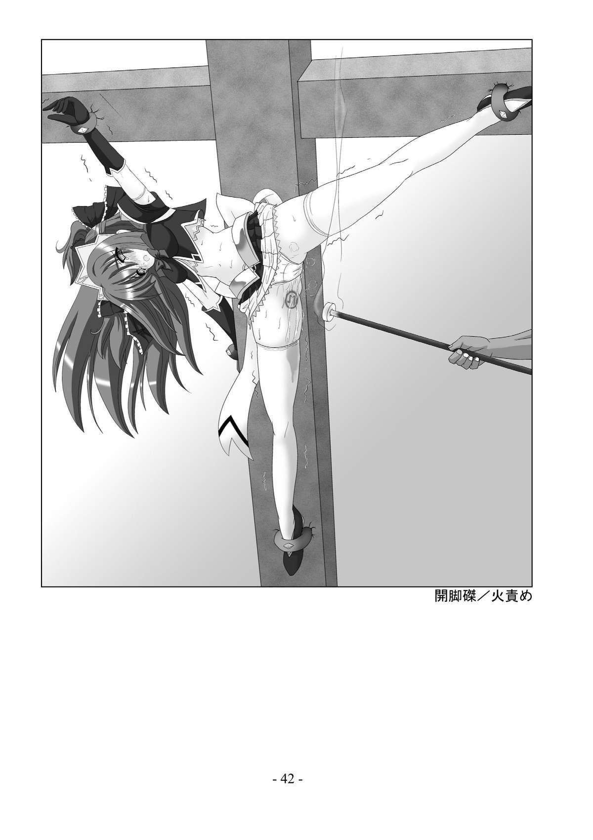 encyclopedia of crucifixion 42
