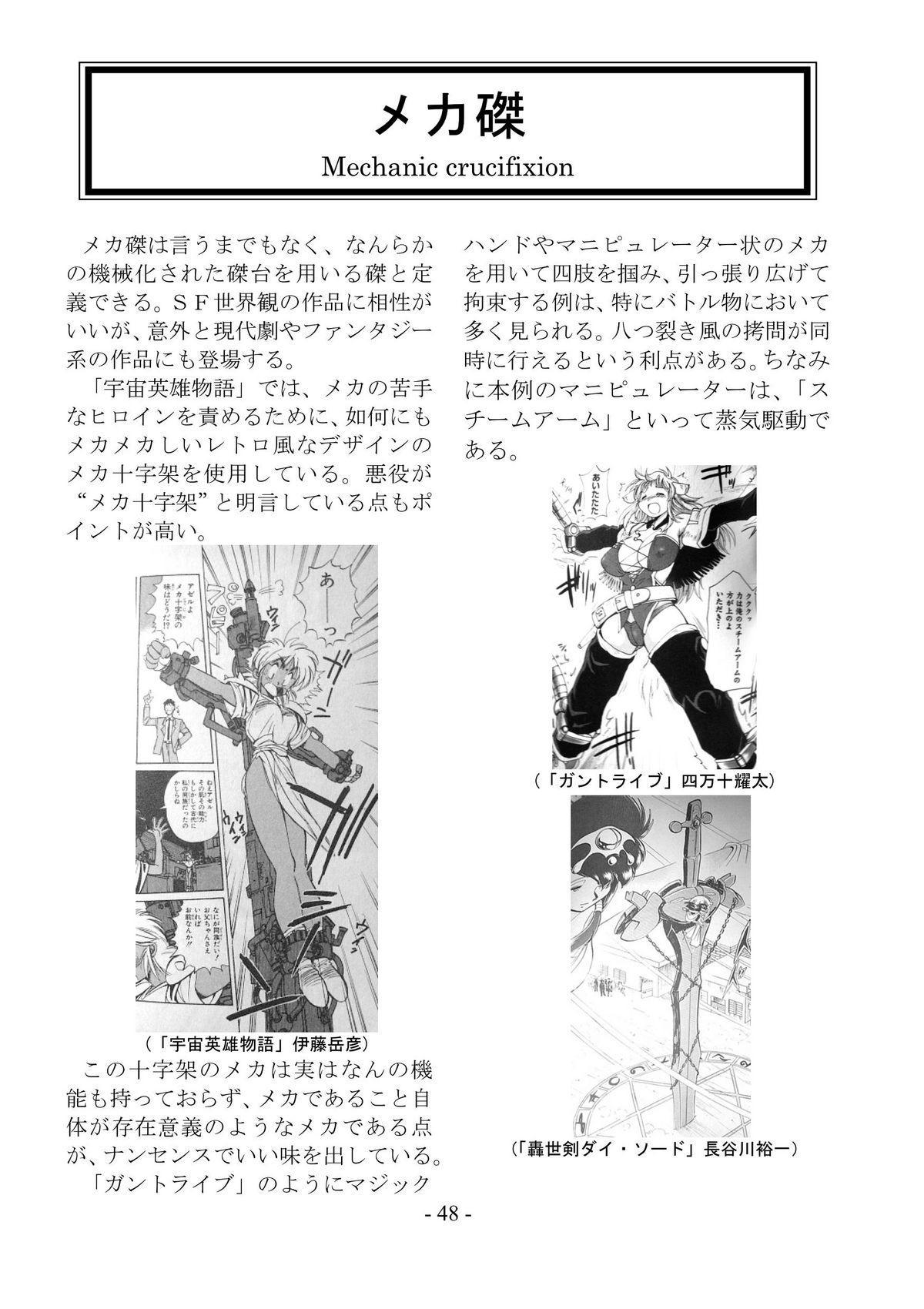 encyclopedia of crucifixion 48