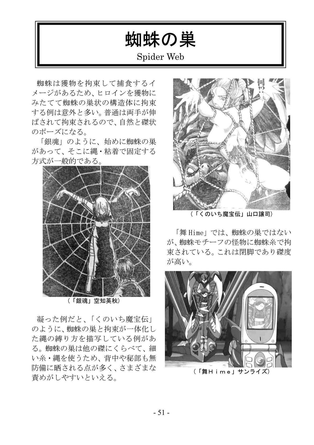 encyclopedia of crucifixion 51