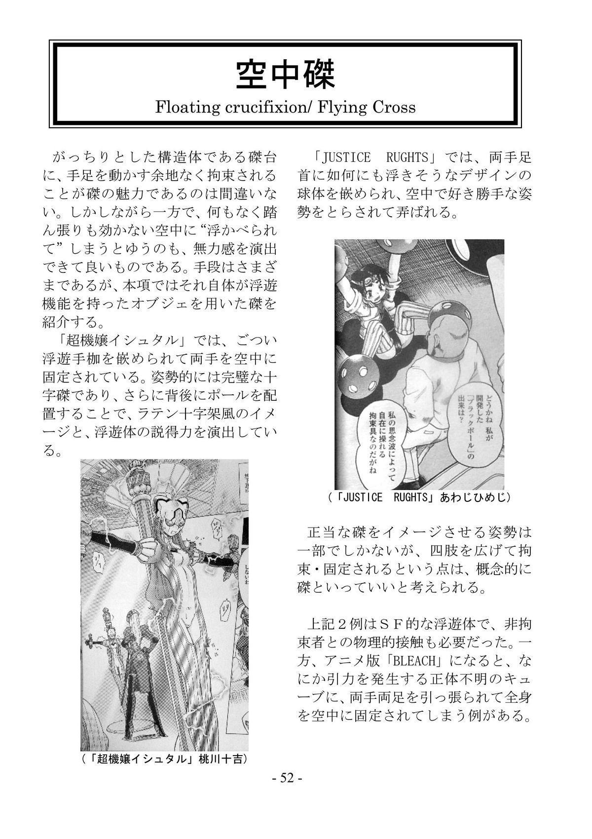 encyclopedia of crucifixion 52