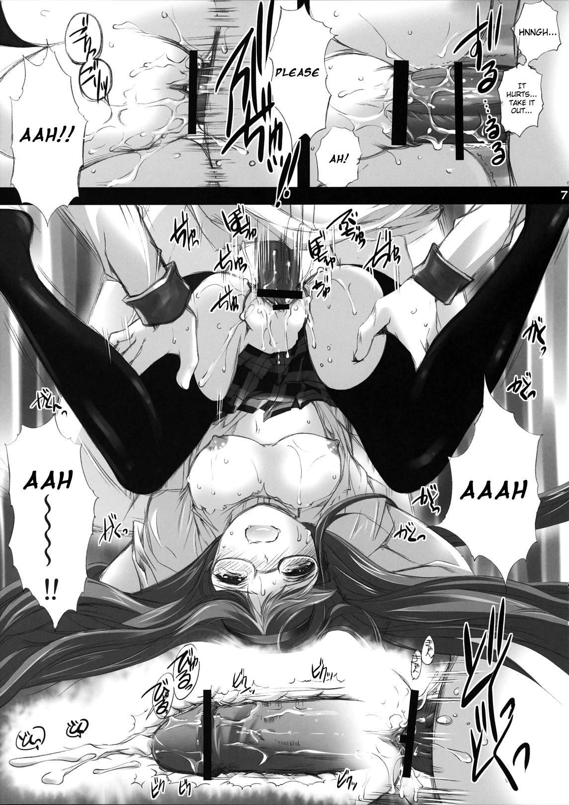 Keiyaku Shoujo | Contract Girl 6