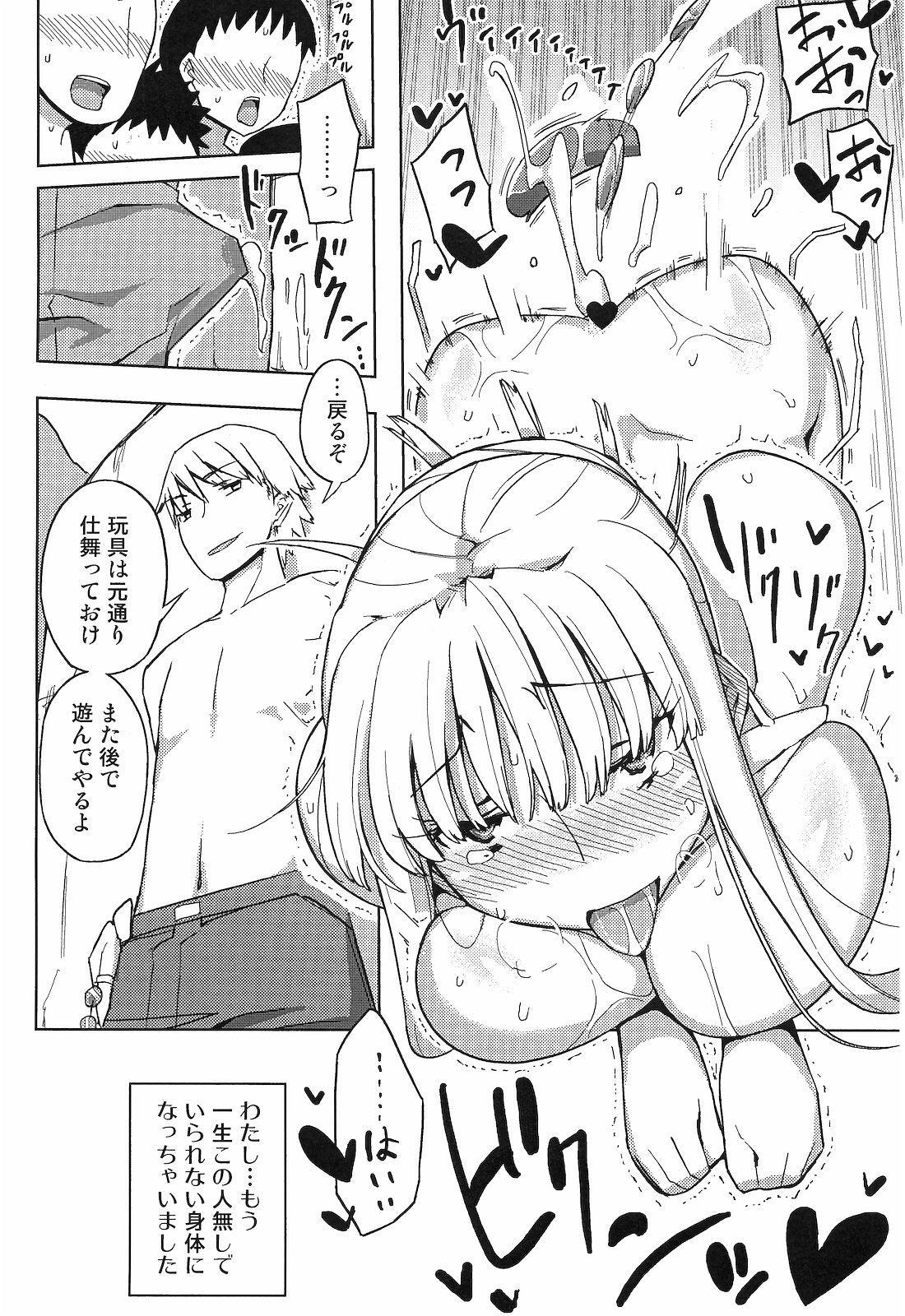 Jinsei Game Alter III 26