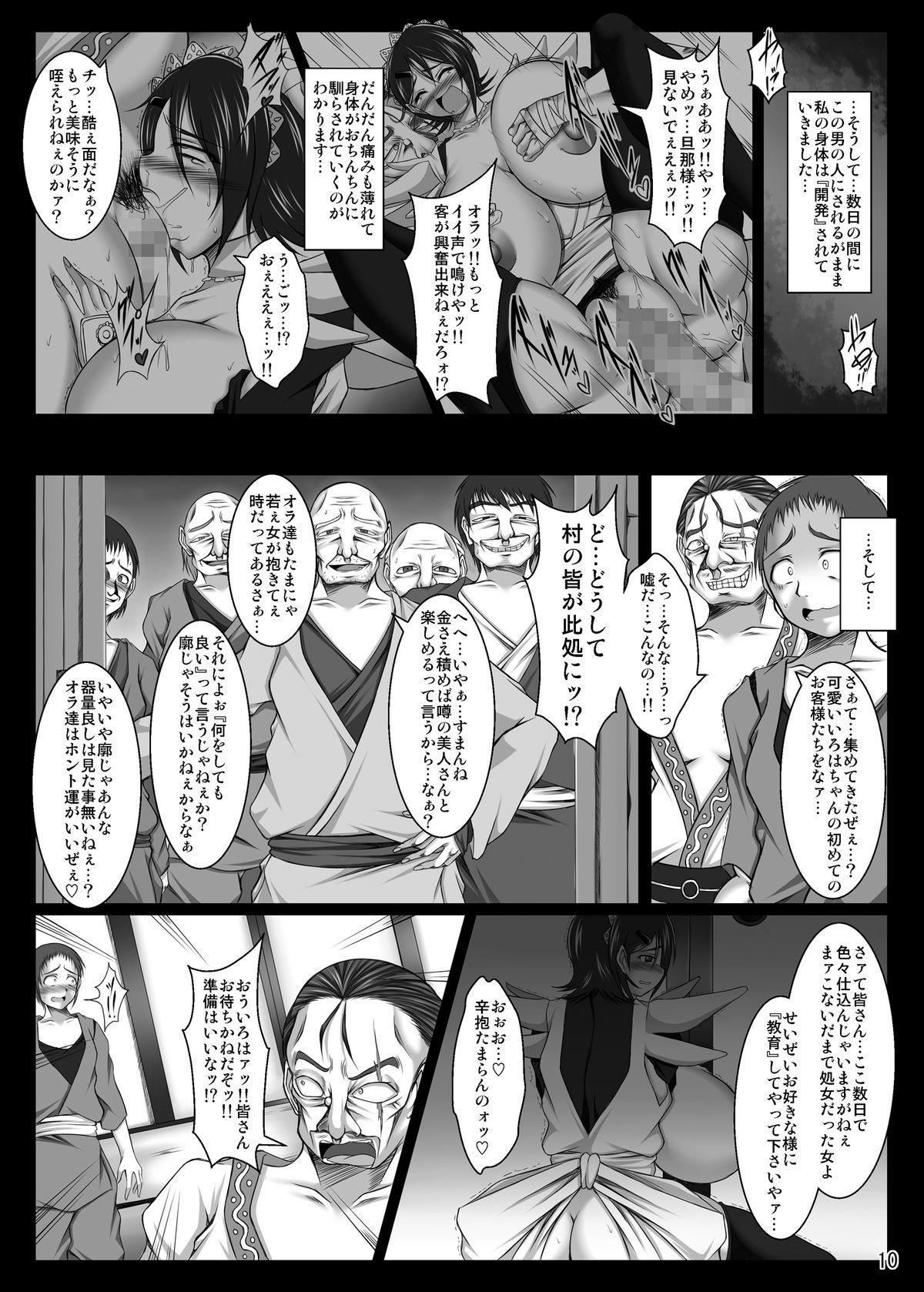 Iroha Kuzushi 9
