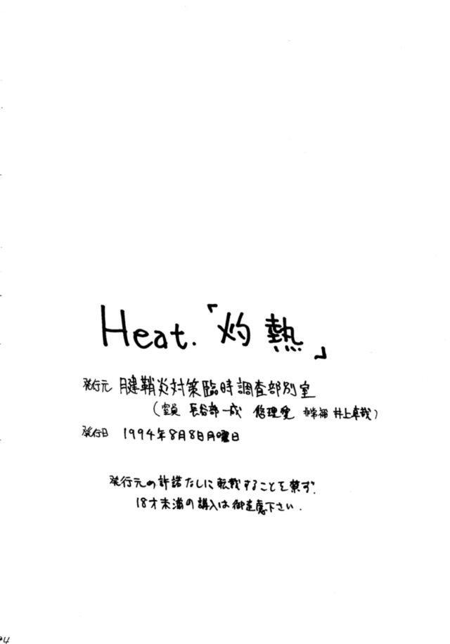 Heats I 92