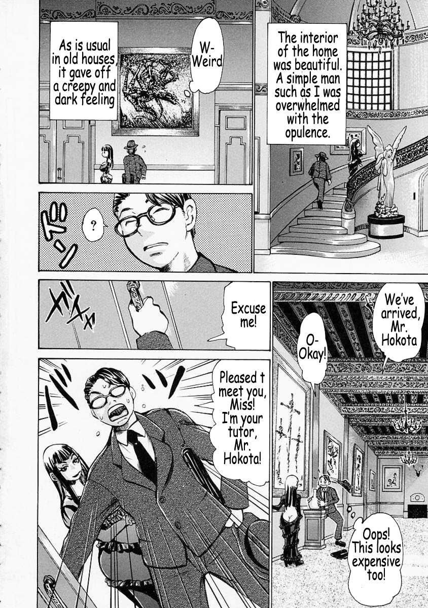 Mousou Kizoku - The Noble Illusionist 119