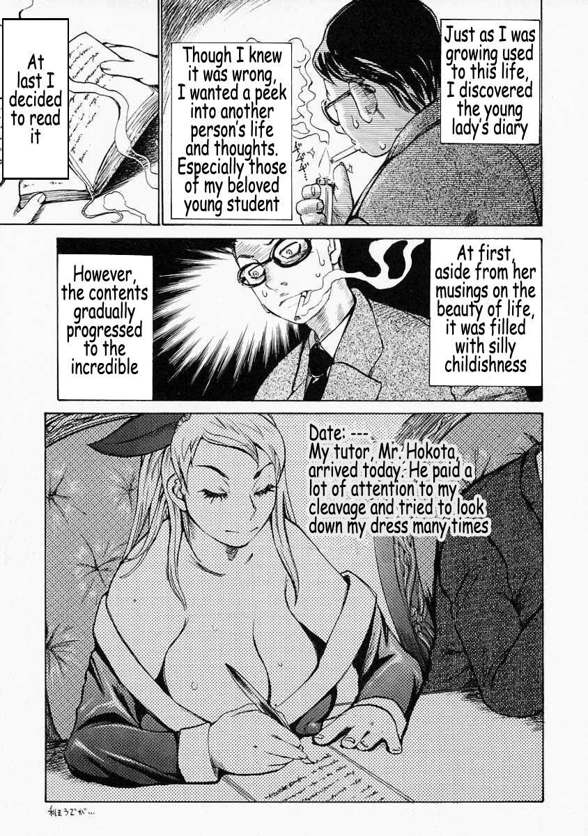 Mousou Kizoku - The Noble Illusionist 124