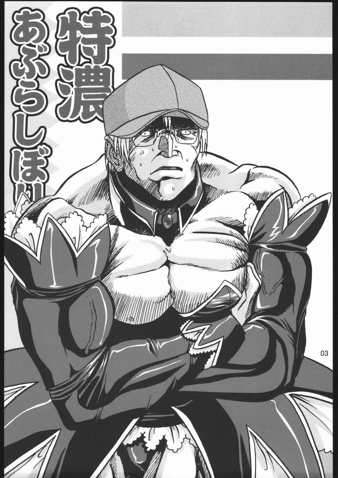 Tokunou Milk Shibori 1