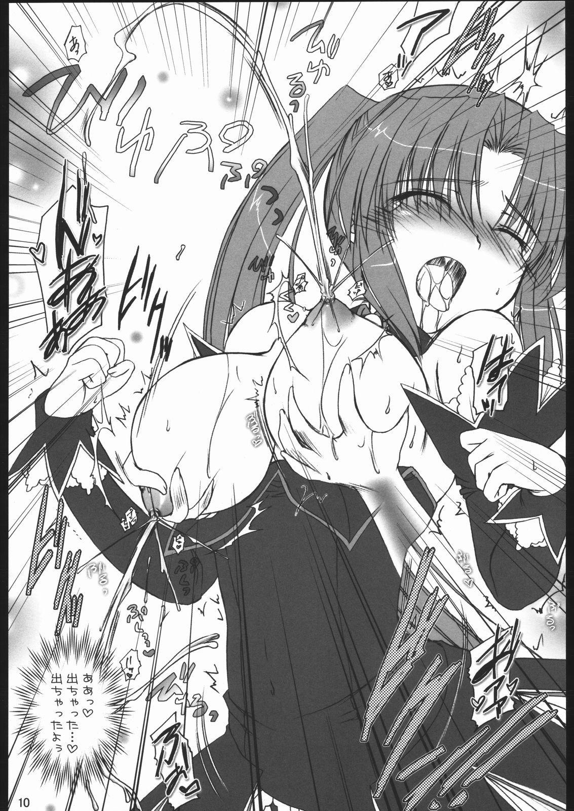 Tokunou Milk Shibori 8