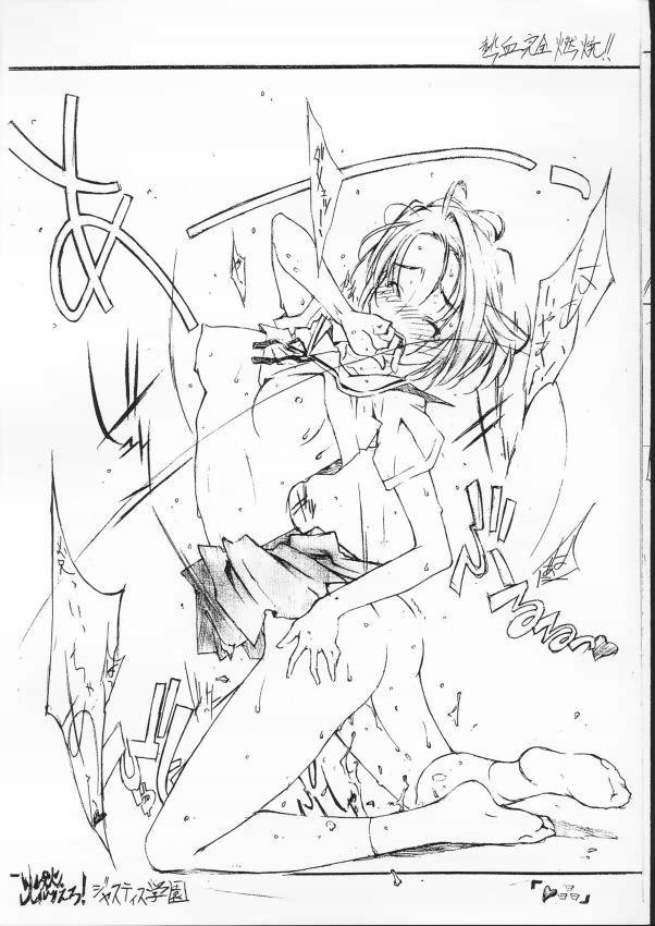Capcom Girls 7