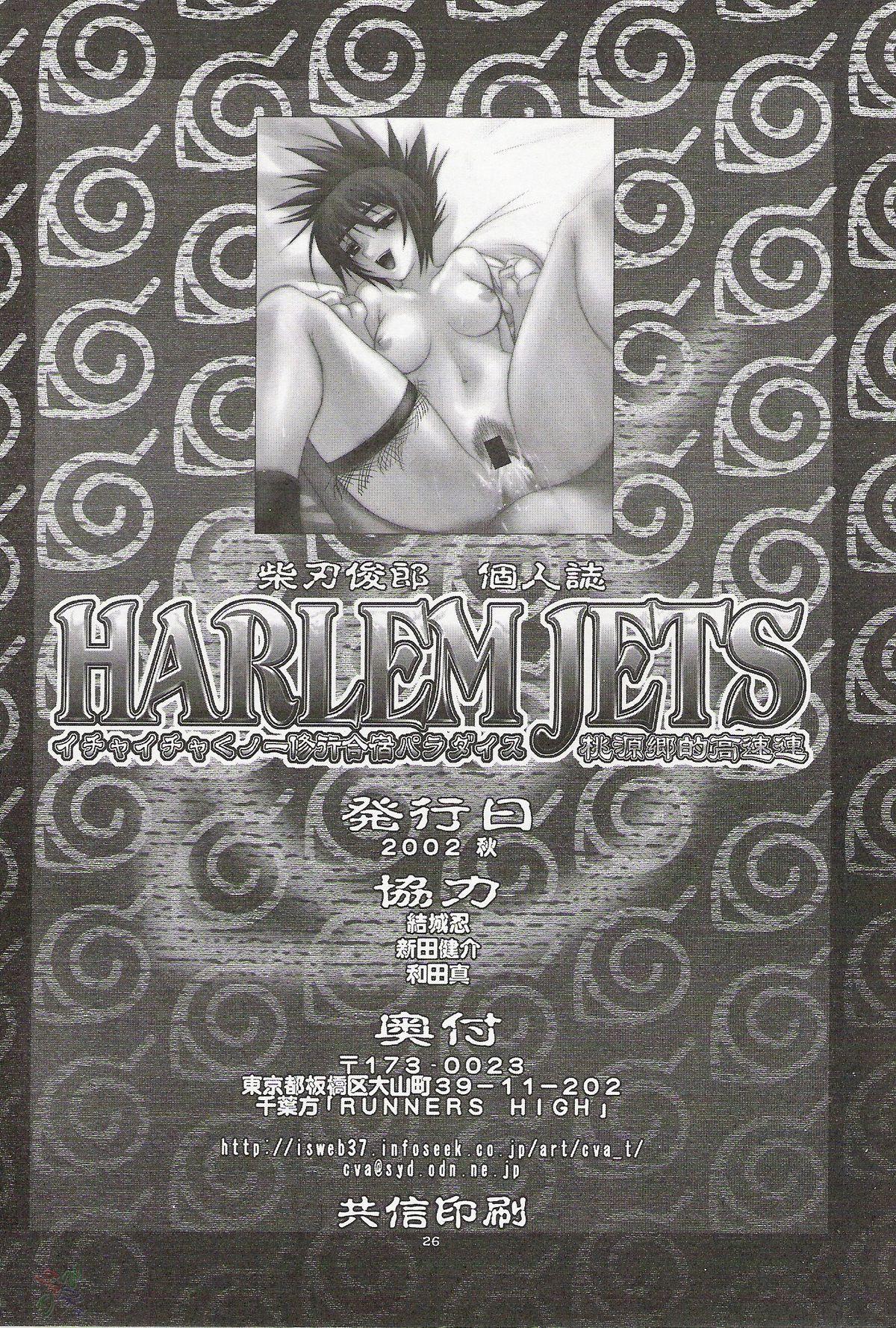 Harlem Jets 23