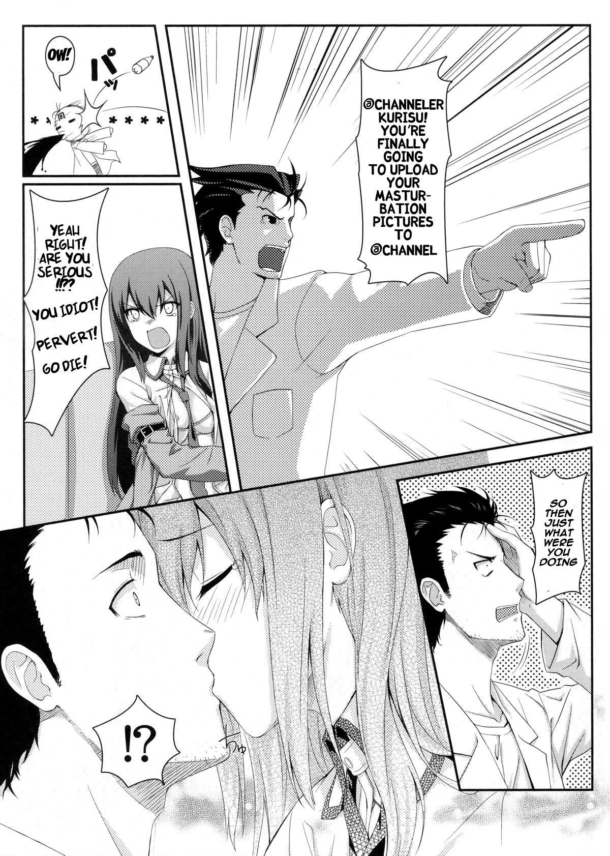 Tengoku e no Bullet Train | The Bullet Train to Heaven 12