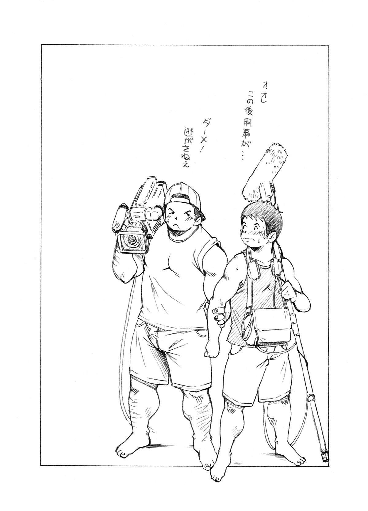 Tadashii Danshi no Kyouren Hou 31