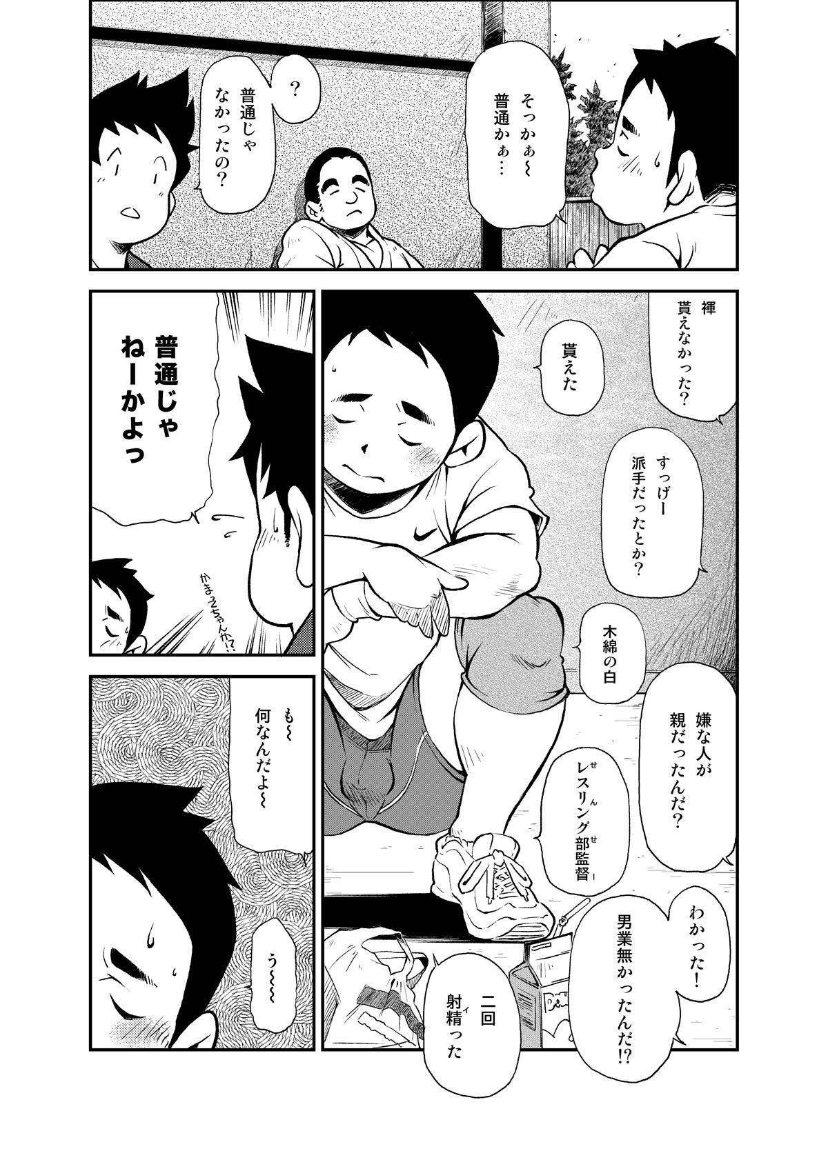 Tadashii Danshi no Kyouren Hou 6