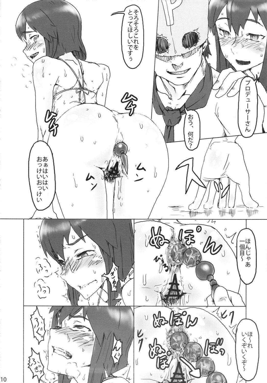 Ahegao Double Yukipo 8