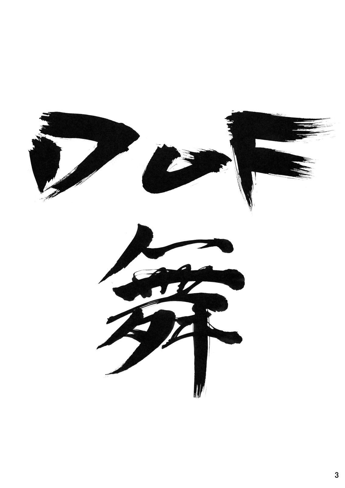 DOF Mai 1