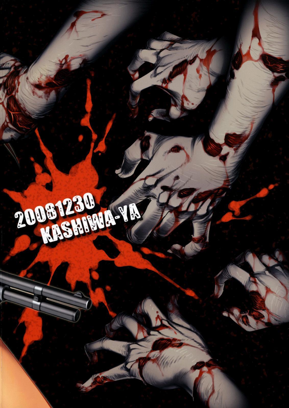 (C75) [Kashiwa-ya (Hiyo Hiyo)] D[O]HOTD3 D.A.T. (HIGHSCHOOL OF THE DEAD) [English] =LWB= 18