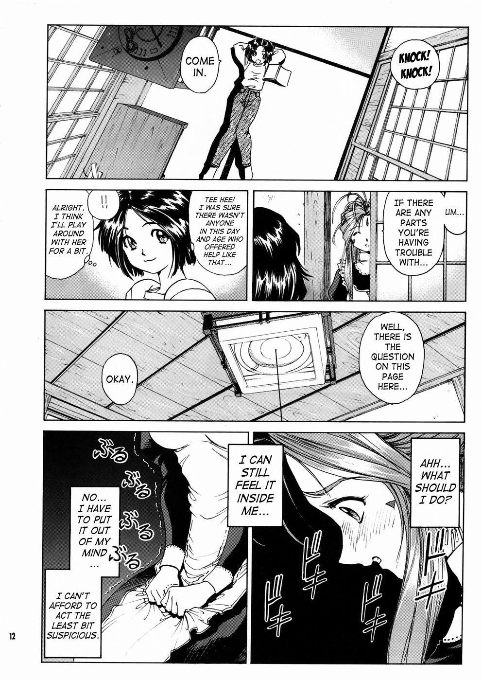 Megami-sama Ryoujoku 2 | Goddess Assault 2 12