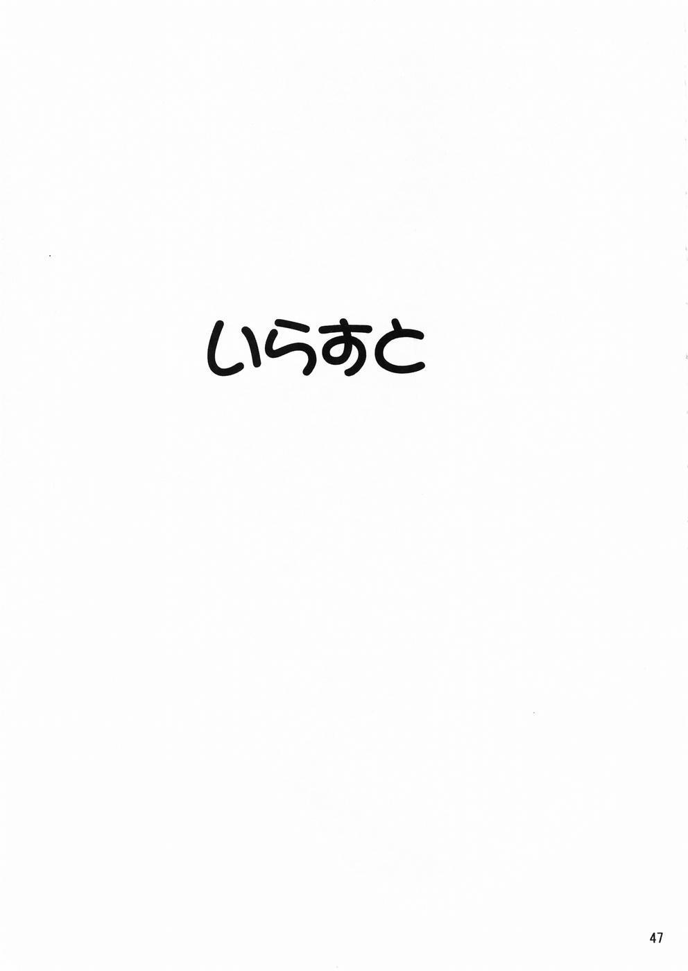 Megami-sama Ryoujoku 2 | Goddess Assault 2 46