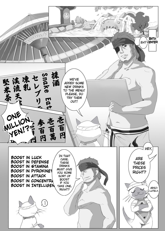 Yukumo Mura Onsen Shuueki Koujou Keikaku 7