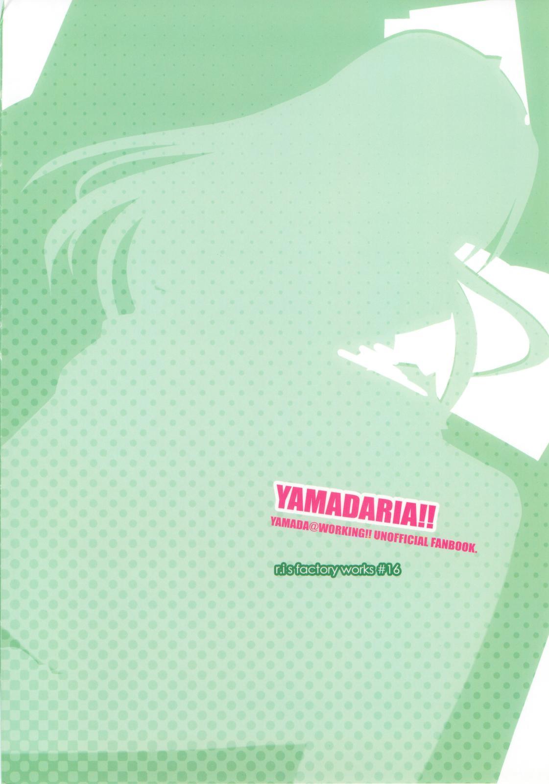 YAMADARIA!! 22