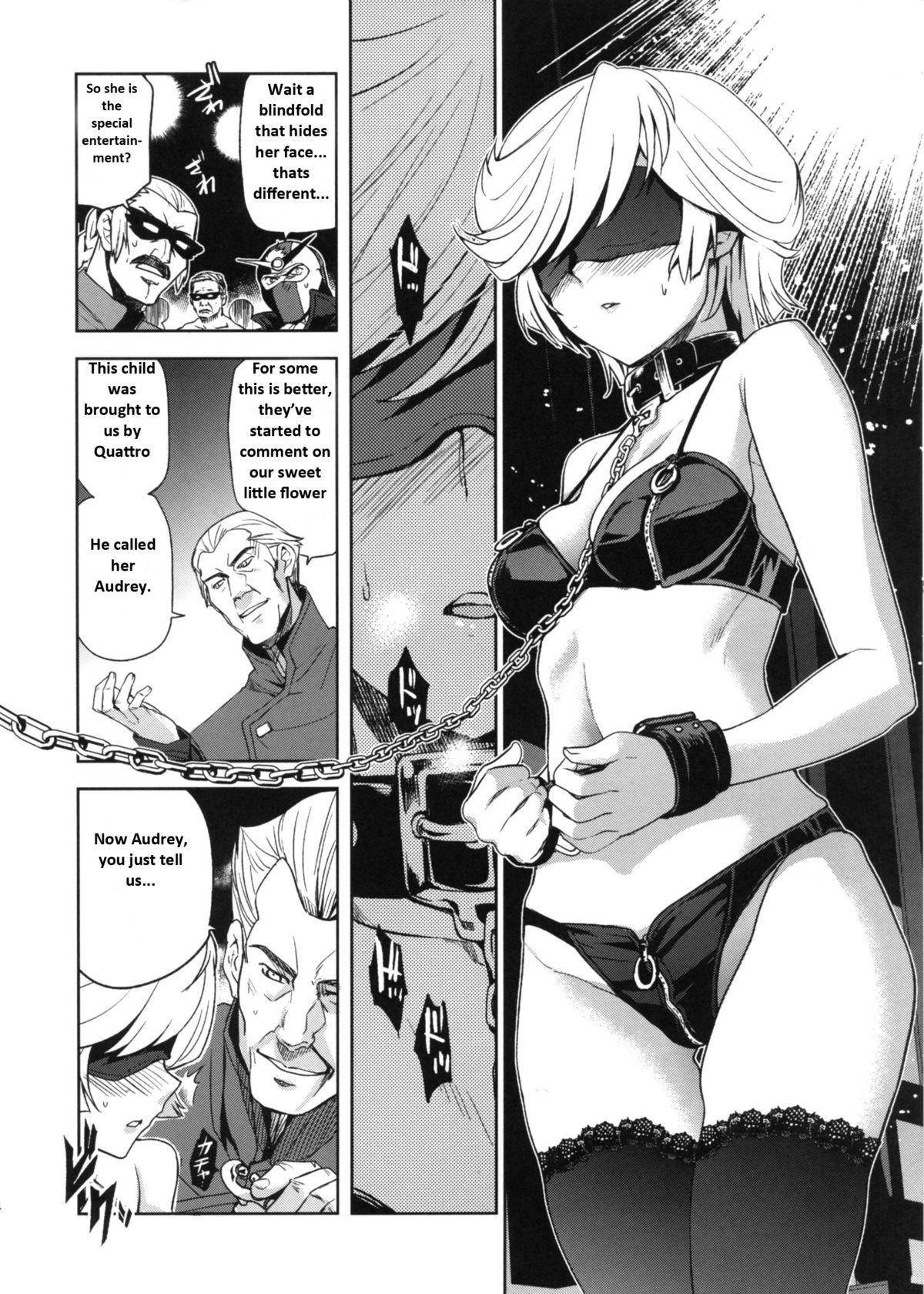 Kanousei no Kemono 5
