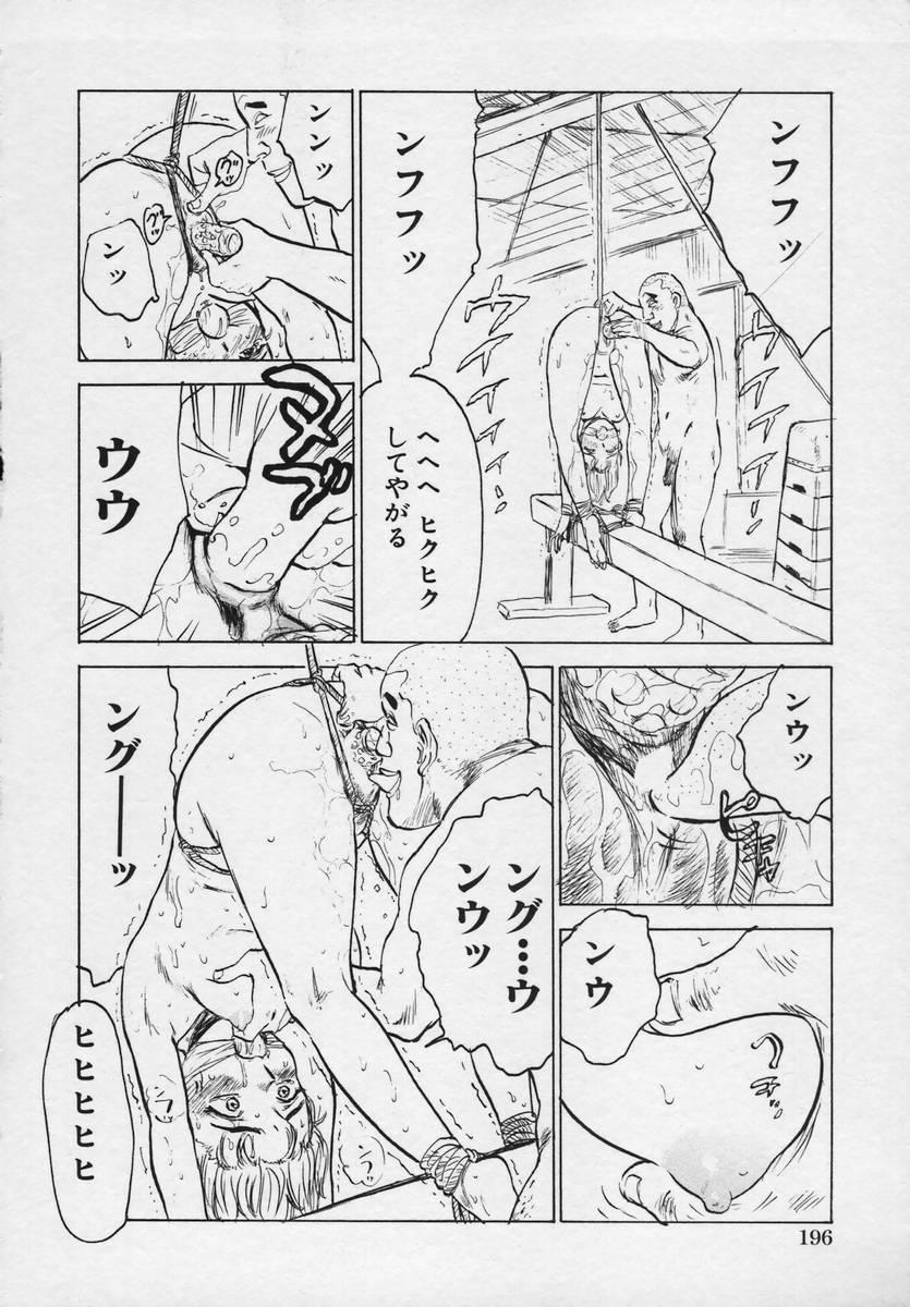 Momokan 198