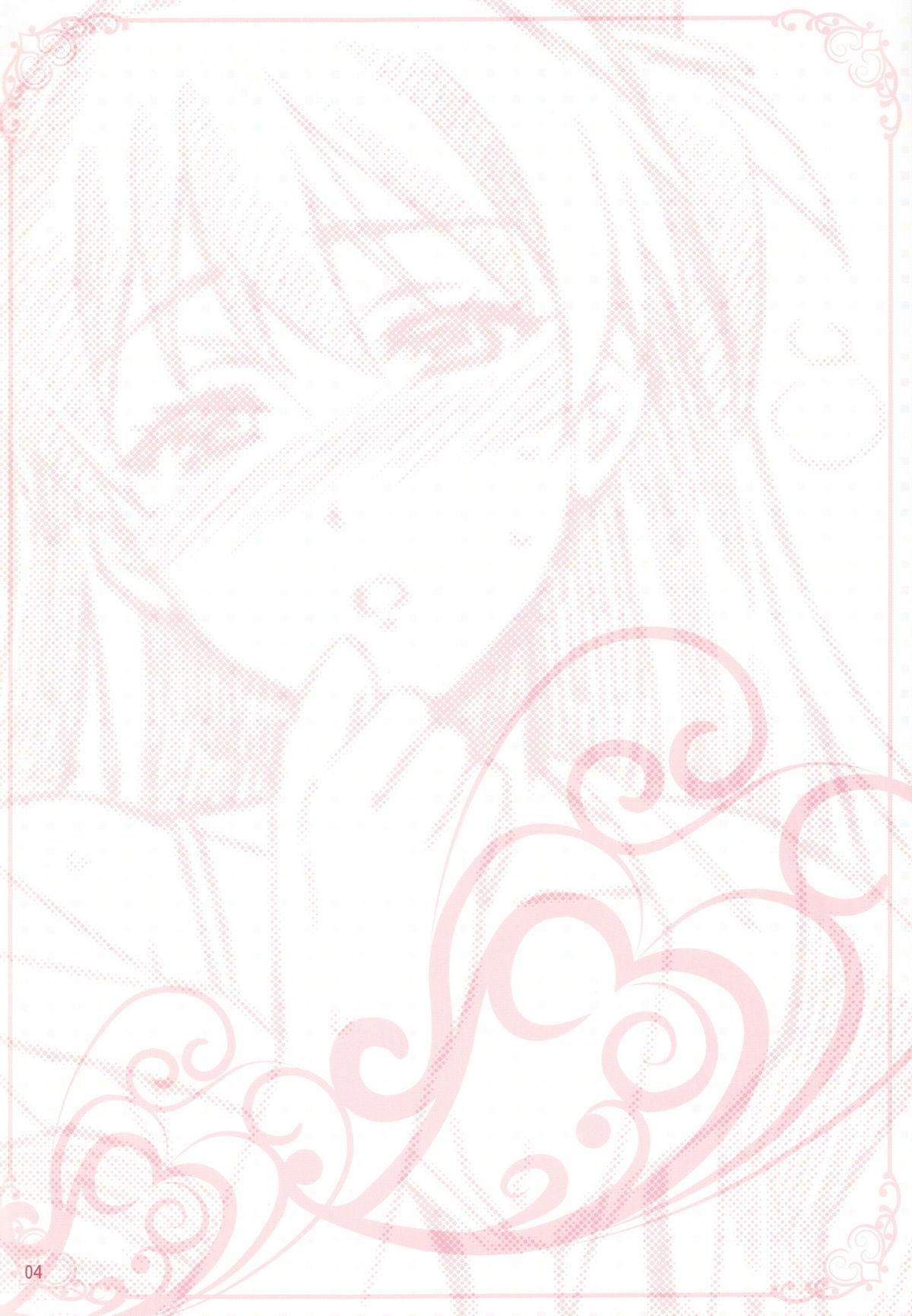 Minna no Asuka Bon 3