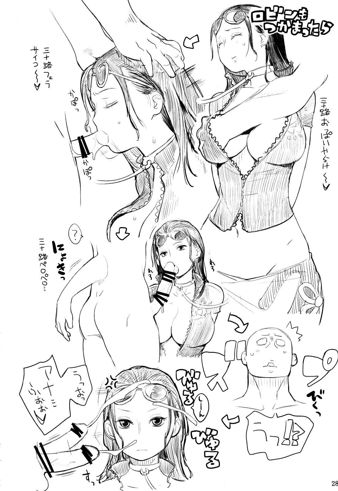 Nami-san ga! 27