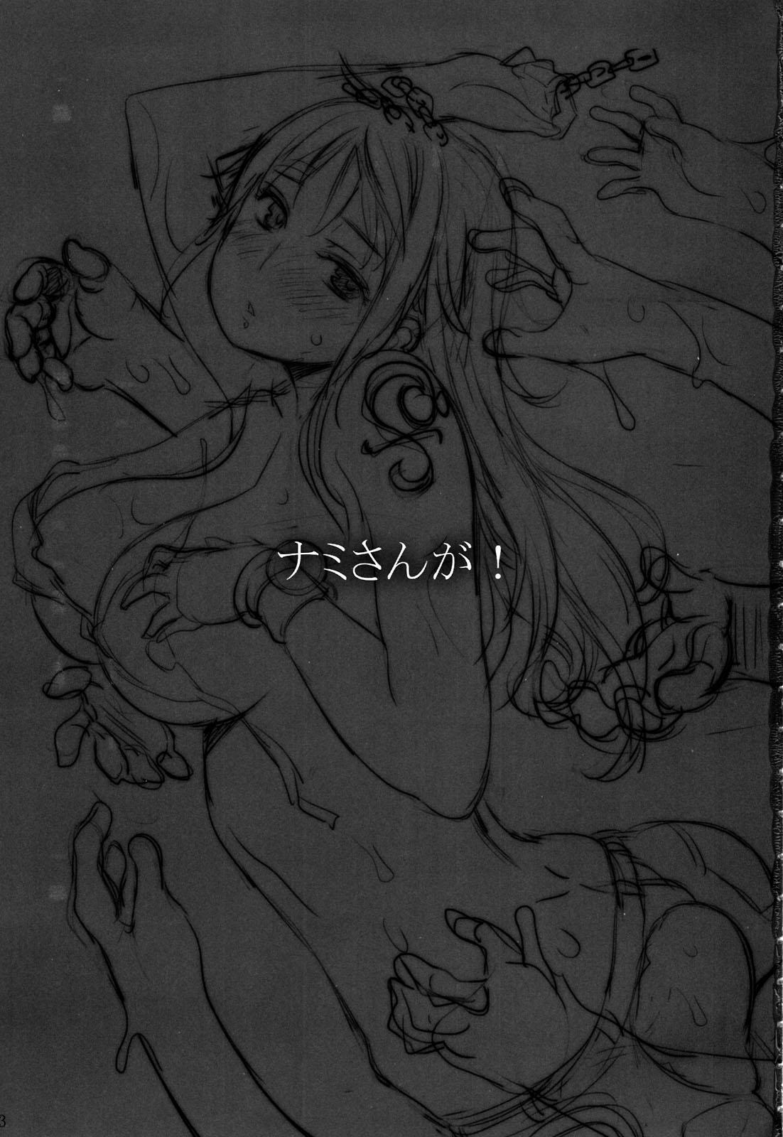 Nami-san ga! 2
