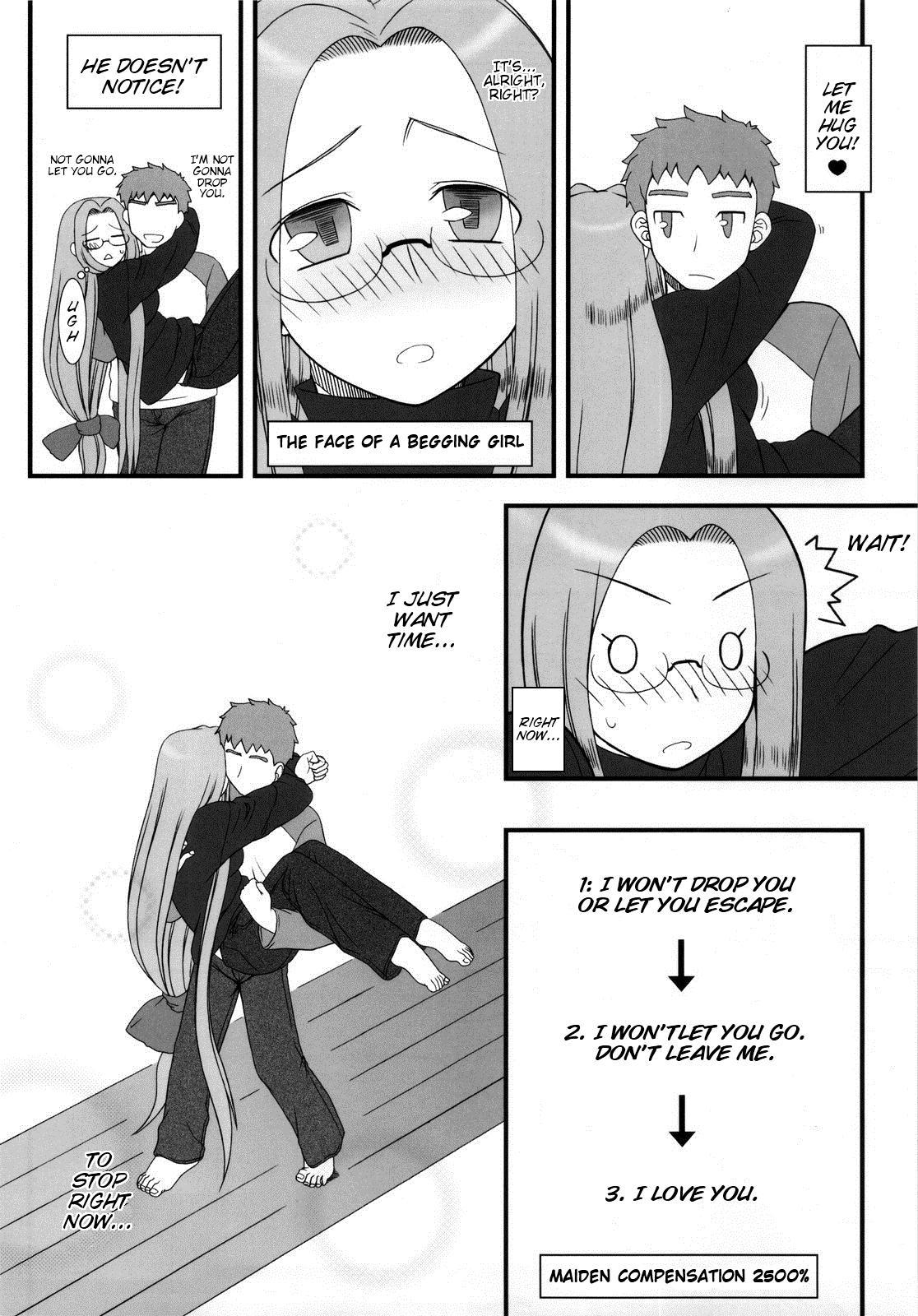 Ohime-sama no Yoru | Night of the Princess 5