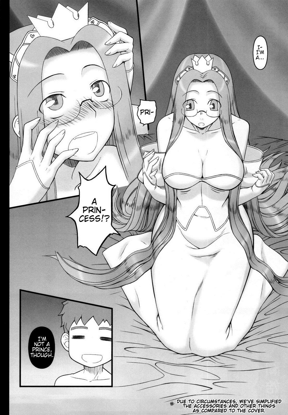 Ohime-sama no Yoru | Night of the Princess 9